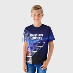 Русский хоккей - интернет магазин Futbolkaa.ru