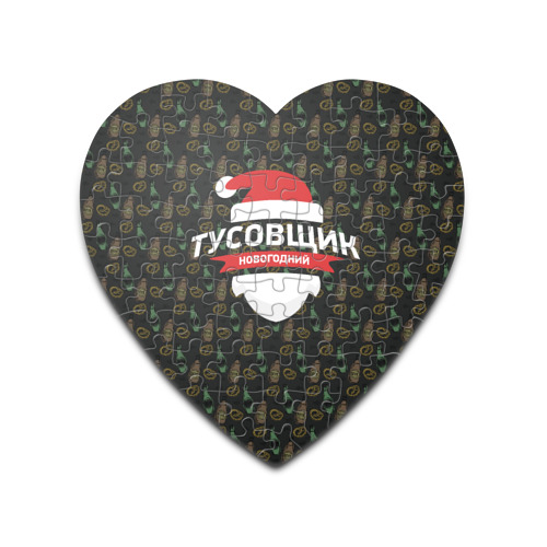 Пазл сердце 75 элементов  Фото 01, Новогодний тусовщик