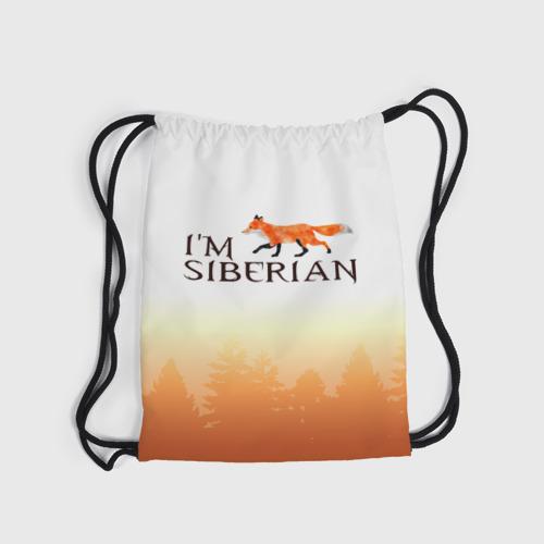 Рюкзак-мешок 3D  Фото 04, Я из Сибири