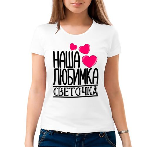 Женская футболка хлопок  Фото 03, Наша любимка Светочка