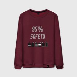 На 95% безопаснее