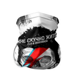 Oxxxymiron 1