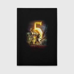 Девять 2