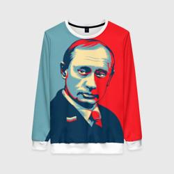 Putin Vladimir