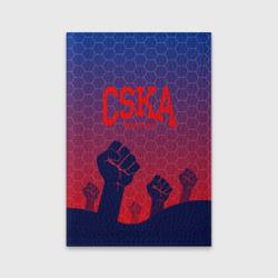 CSKA Msk