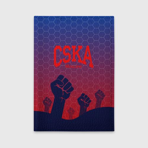 Обложка для автодокументов CSKA Msk Фото 01