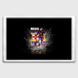 Месси - интернет магазин Futbolkaa.ru