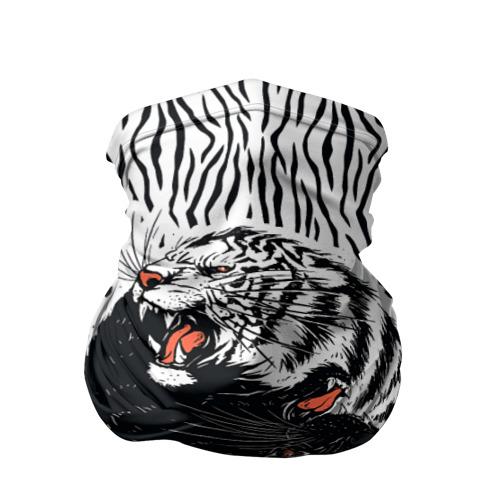 Yin Yang Tigers