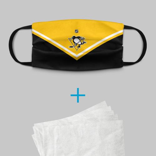 Детская маска (+5 фильтров) Pittsburgh Penguins Фото 01