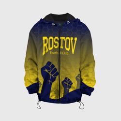 Rostov Football club
