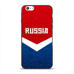 Russia Team - интернет магазин Futbolkaa.ru