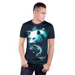 Галактический волк