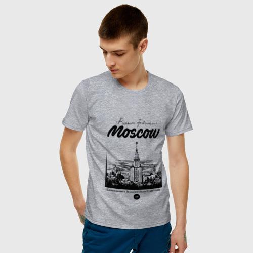 Мужская футболка хлопок Москва - МГУ Фото 01