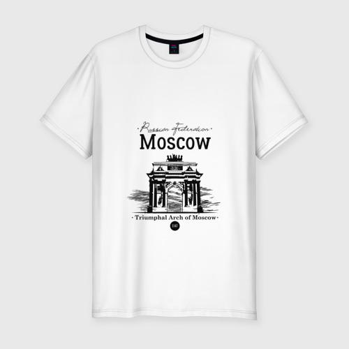Москва, Триумфальная Арка