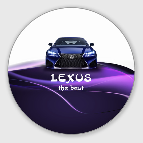 Lexus the best