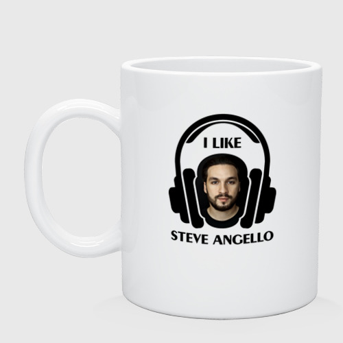 I like Steve Angello