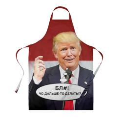 Трамп 5