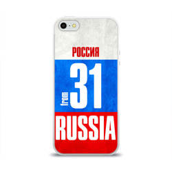 Russia (from 31)