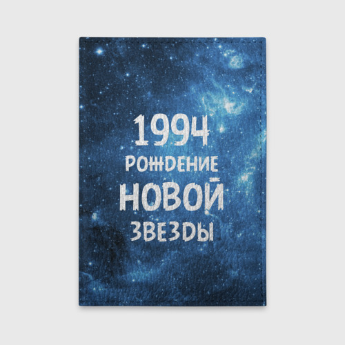 Обложка для автодокументов  Фото 01, 1994