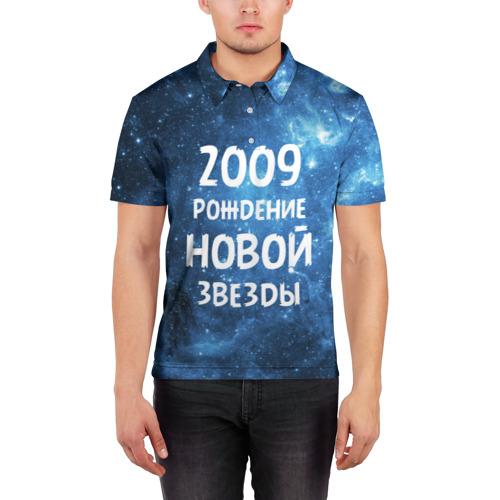 Мужская рубашка поло 3D  Фото 03, 2009