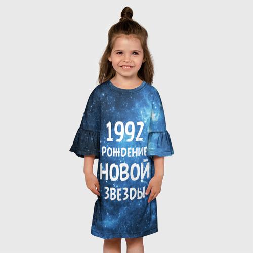 Детское платье 3D  Фото 01, 1992