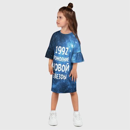 Детское платье 3D  Фото 03, 1992