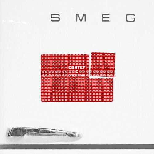Магнитный плакат 3Х2  Фото 02, Свитер с оленями 1