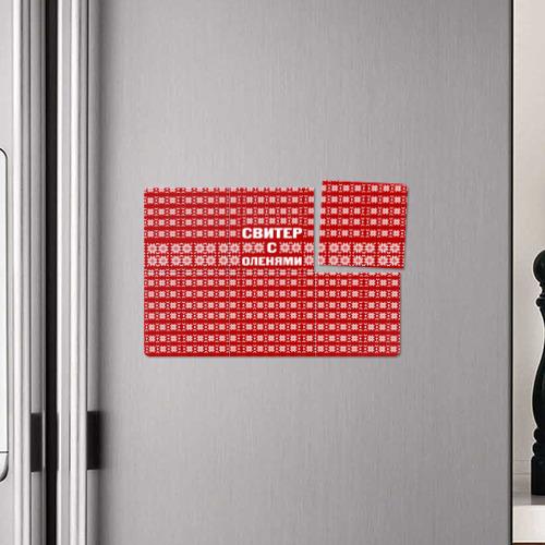 Магнитный плакат 3Х2  Фото 04, Свитер с оленями 1