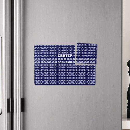 Магнитный плакат 3Х2  Фото 04, Свитер с оленями