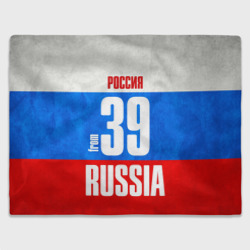 Russia (from 39)