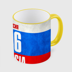 Russia (from 46)