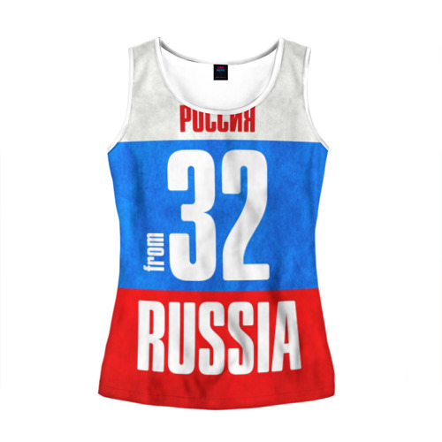 Russia (from 32)