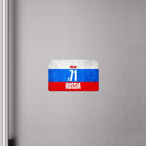 Магнит виниловый Visa  Фото 04, Russia (from 71)