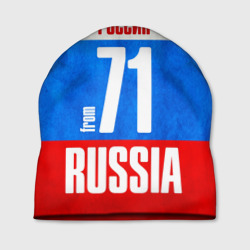Russia (from 71)