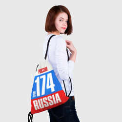 Russia (from 174)