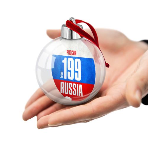 Ёлочный шар  Фото 02, Russia (from 199)