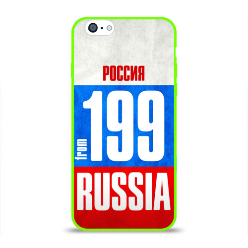Russia (from 199)