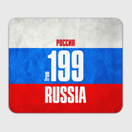 Коврик для мышки прямоугольный  Фото 01, Russia (from 199)