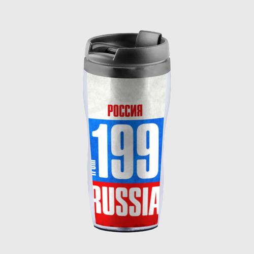 Термокружка-непроливайка  Фото 01, Russia (from 199)