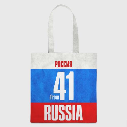 Сумка 3D повседневная Russia (from 41) Фото 01