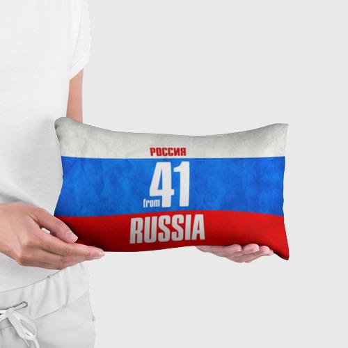 Подушка 3D антистресс Russia (from 41) Фото 01