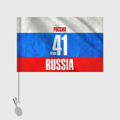 Флаг для автомобиля Russia (from 41) Фото 01
