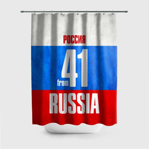 Штора 3D для ванной Russia (from 41) Фото 01