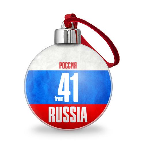 Ёлочный шар Russia (from 41) Фото 01