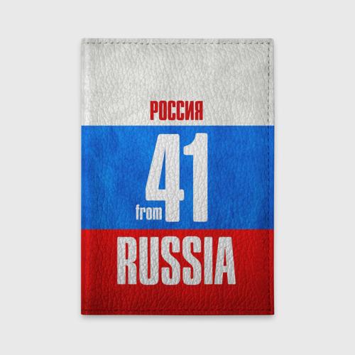 Обложка для автодокументов Russia (from 41) Фото 01