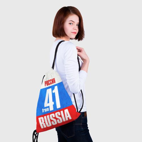 Рюкзак-мешок 3D Russia (from 41) Фото 01
