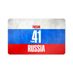 Russia (from 41) - интернет магазин Futbolkaa.ru