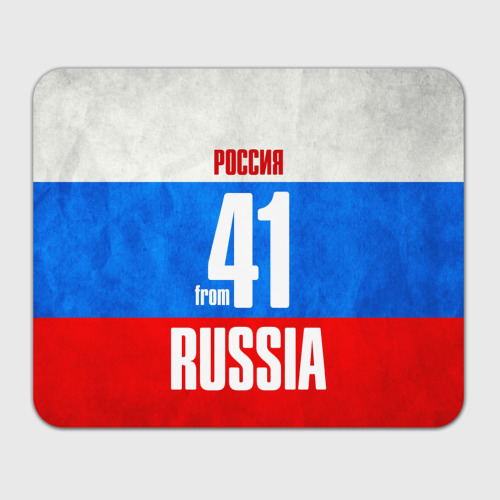 Коврик для мышки прямоугольный Russia (from 41) Фото 01