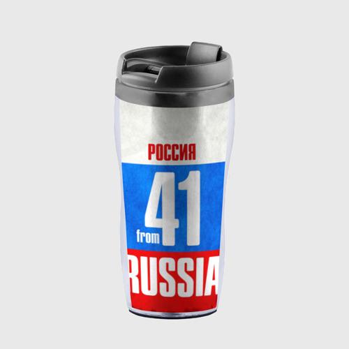 Термокружка-непроливайка Russia (from 41) Фото 01
