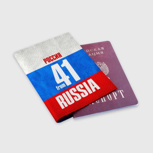 Обложка для паспорта матовая кожа Russia (from 41) Фото 01